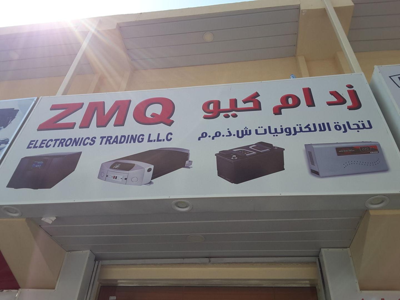 HiDubai-business-z-m-q-electronics-trading-b2b-services-distributors-wholesalers-al-fahidi-al-souq-al-kabeer-dubai-2