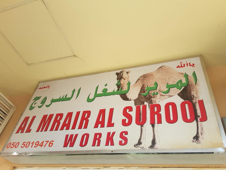 HiDubai-business-al-mrair-alsurooj-works-animals-pets-plants-pet-food-accessories-stores-margham-dubai-2