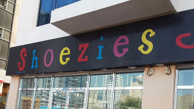 HiDubai-business-shoezies-trading-shopping-footwear-al-nahda-1-dubai-2
