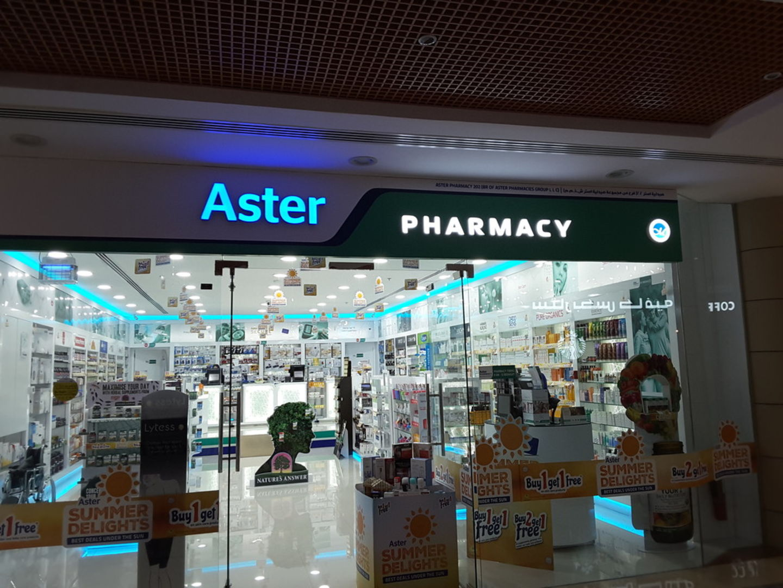 HiDubai-business-aster-pharmacy-beauty-wellness-health-pharmacy-al-rashidiya-dubai-8