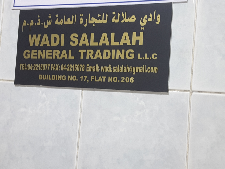 HiDubai-business-wadi-salalah-general-trading-b2b-services-distributors-wholesalers-naif-dubai-2
