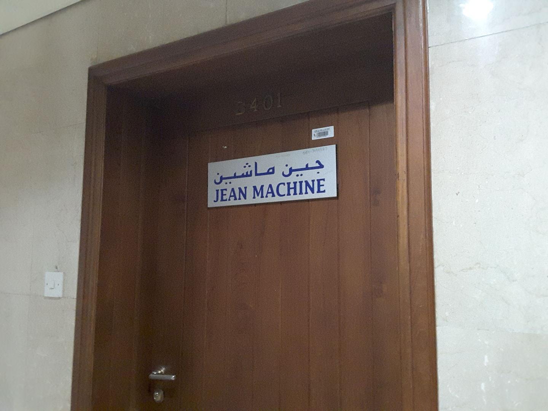 HiDubai-business-jean-machine-b2b-services-distributors-wholesalers-al-rigga-dubai-2