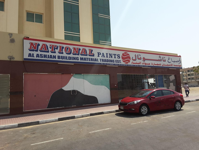HiDubai-business-al-ashjan-building-material-trading-construction-heavy-industries-construction-renovation-al-warqaa-1-dubai-2