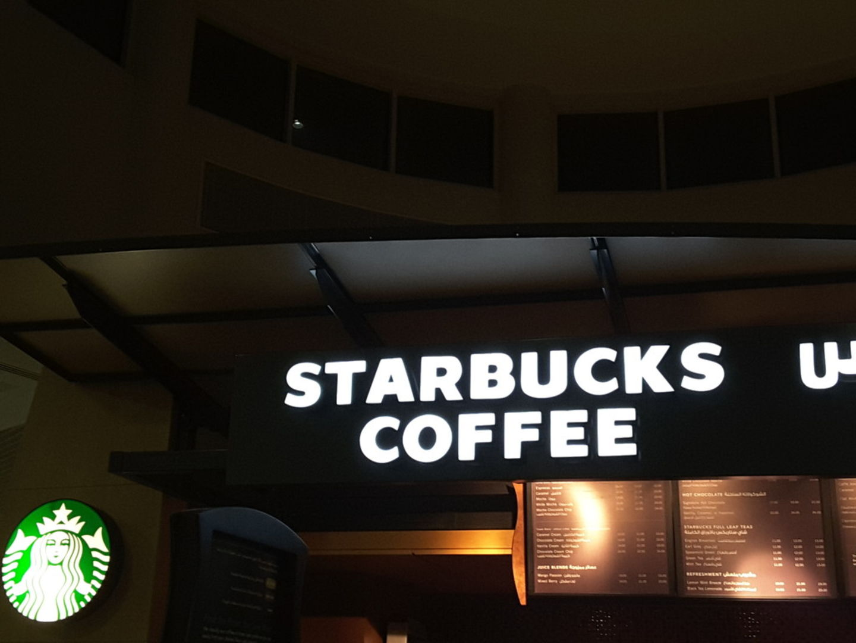 HiDubai-business-starbucks-food-beverage-coffee-shops-dubai-academic-city-al-rowaiyah-1-dubai-4