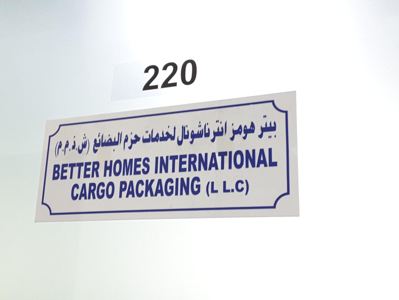 HiDubai-business-better-homes-international-cargo-packaging-shipping-logistics-packaging-services-al-khabaisi-dubai