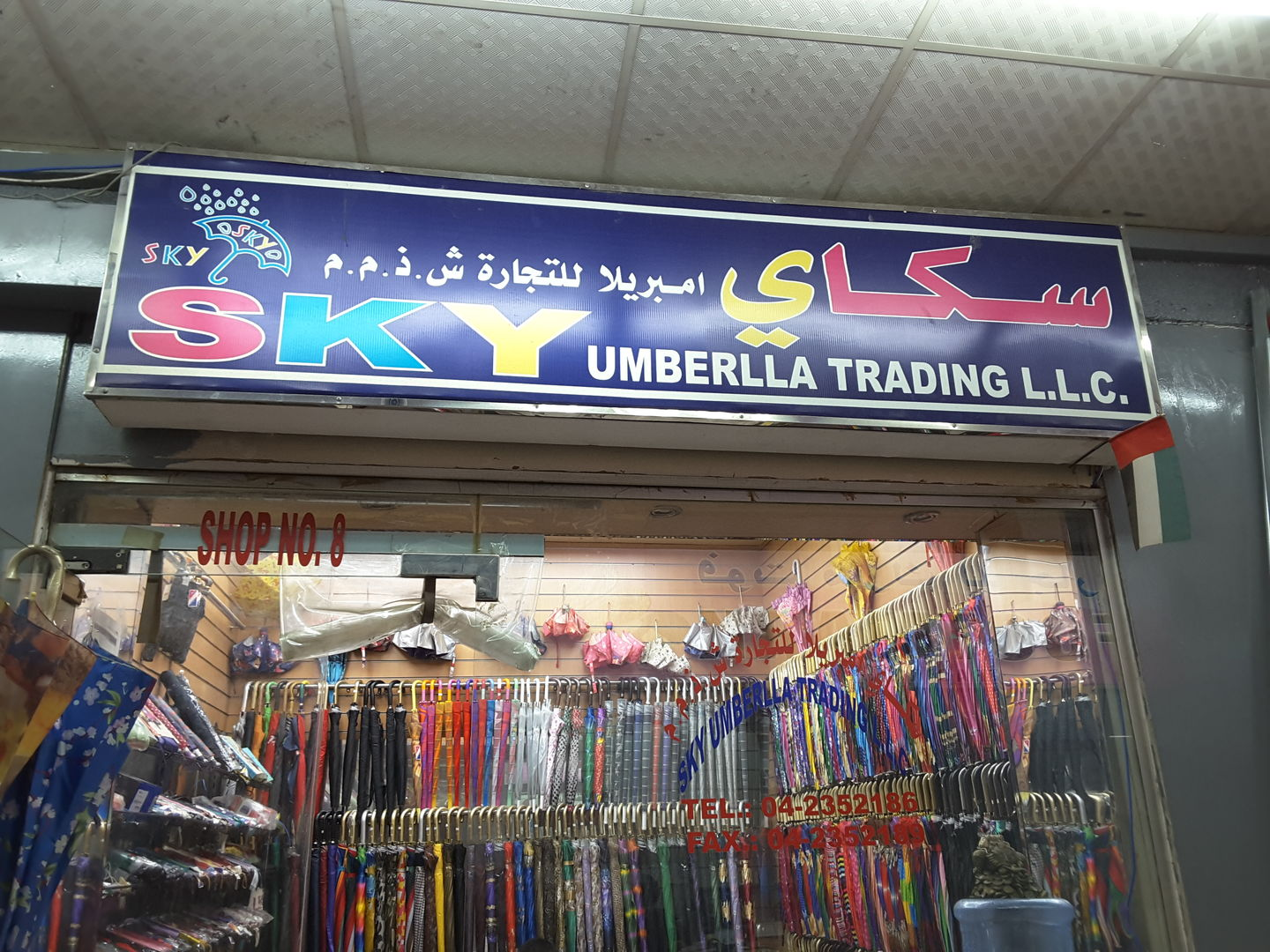 HiDubai-business-sky-umbrella-trading-b2b-services-distributors-wholesalers-al-buteen-dubai-2
