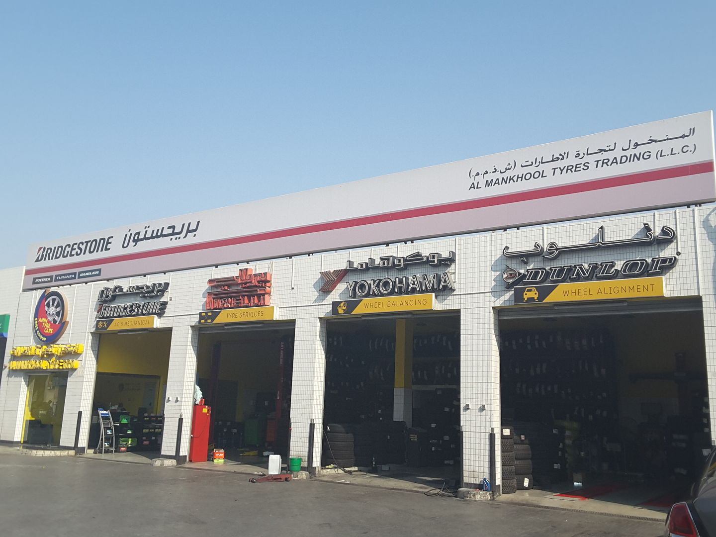 HiDubai-business-al-mankhool-tyre-trading-transport-vehicle-services-car-assistance-repair-mankhool-dubai-2
