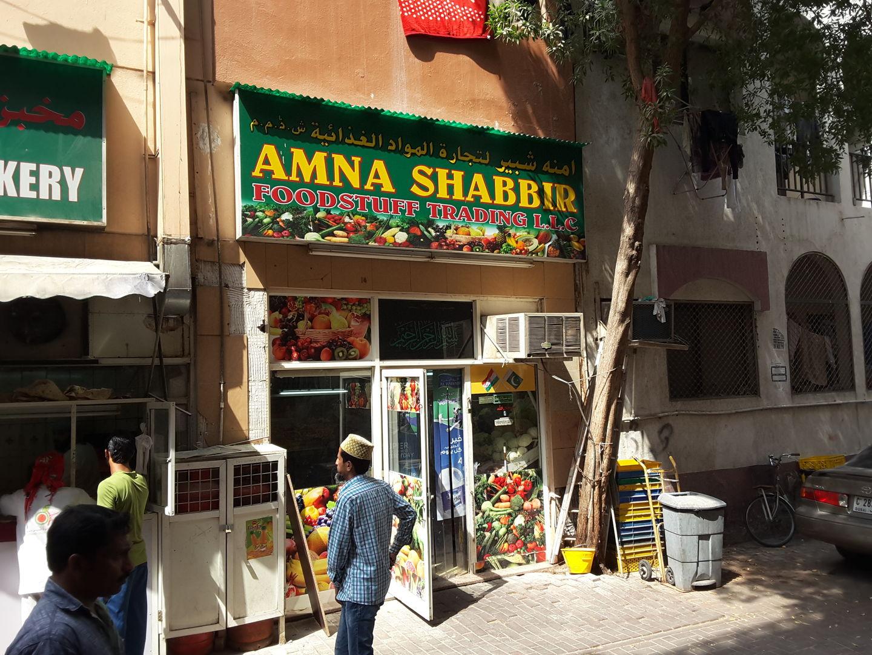 HiDubai-business-kalimati-foodstuff-trading-shopping-supermarkets-hypermarkets-grocery-stores-al-raffa-al-raffa-dubai-2