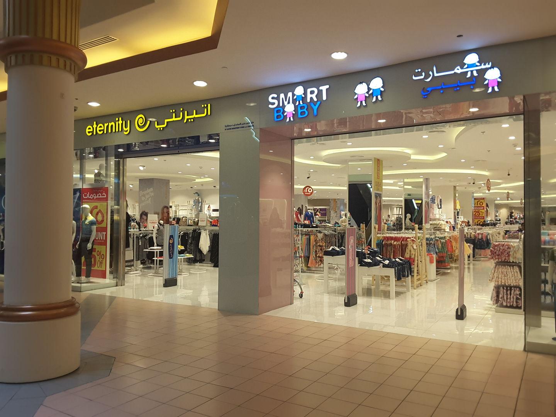 HiDubai-business-my-safeer-shopping-apparel-wafi-umm-hurair-2-dubai-2