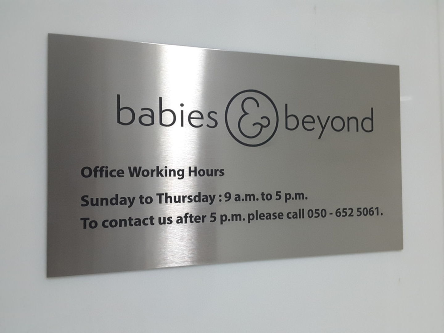 HiDubai-business-babies-beyond-home-nanny-services-dubai-media-city-al-sufouh-2-dubai-2