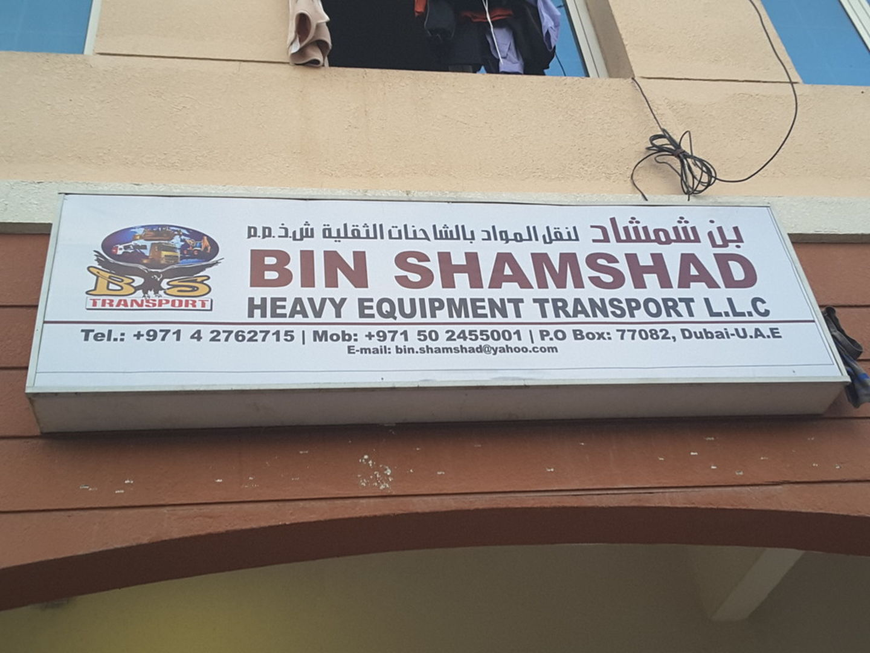 HiDubai-business-bin-shamshad-heavy-equipment-transport-transport-vehicle-services-heavy-vehicles-rentals-international-city-warsan-1-dubai-2