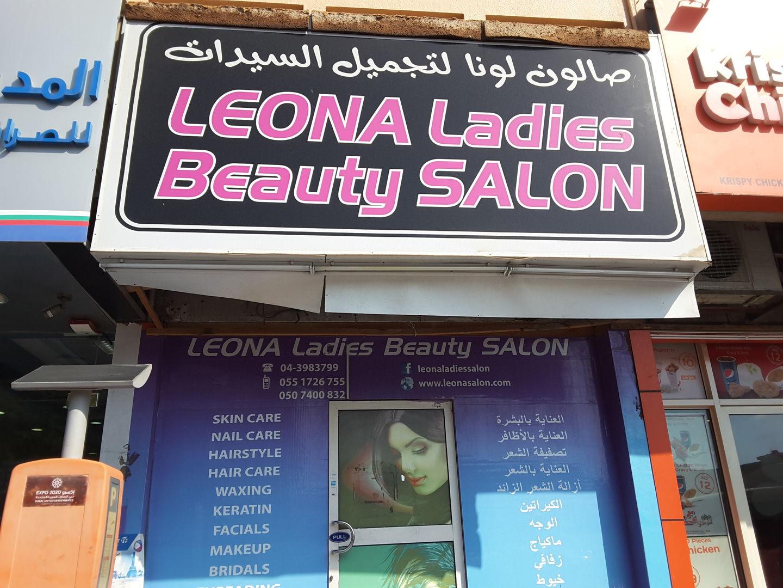 HiDubai-business-leona-ladies-beauty-salon-beauty-wellness-health-beauty-salons-al-jafiliya-dubai-2
