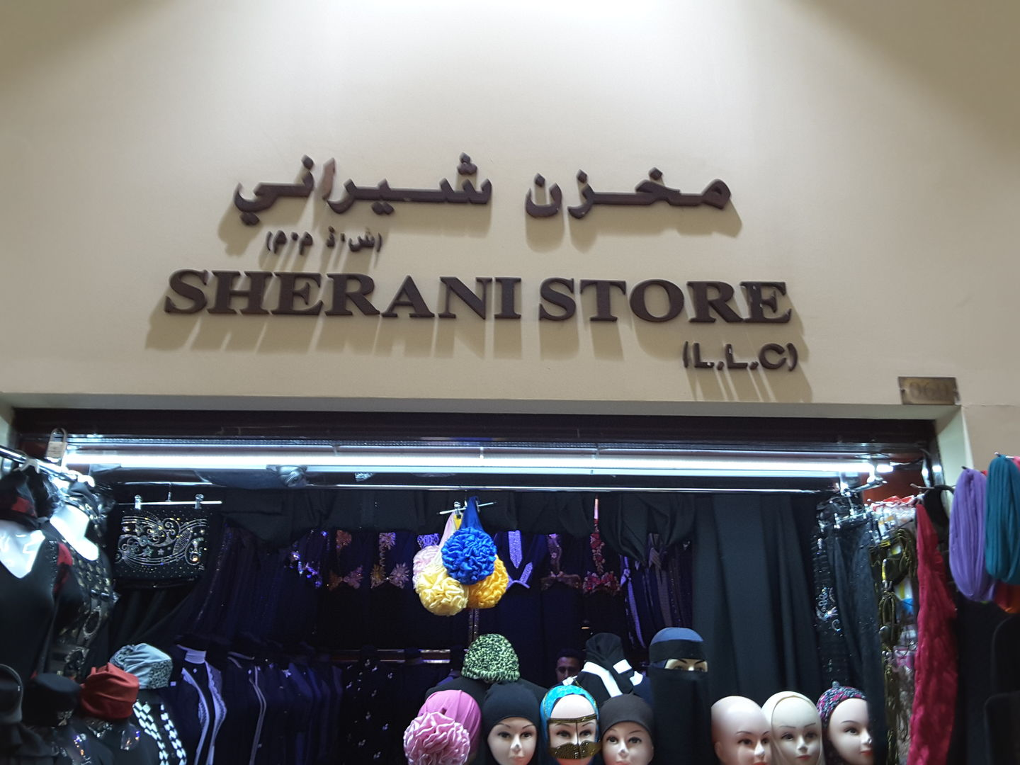 HiDubai-business-sherani-stores-shopping-apparel-naif-dubai-2