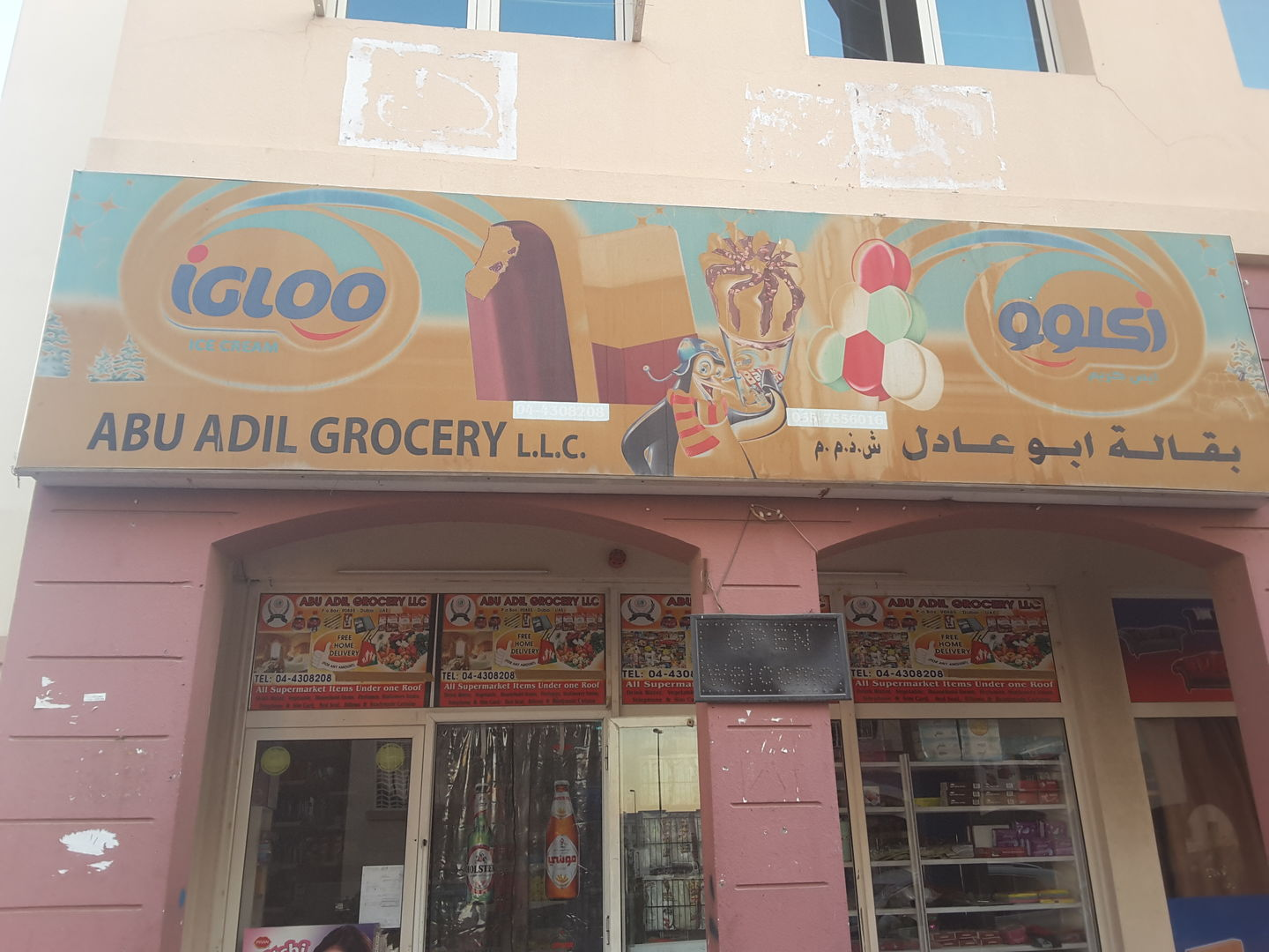 HiDubai-business-abu-adil-grocery-food-beverage-supermarkets-hypermarkets-grocery-stores-international-city-warsan-1-dubai-2