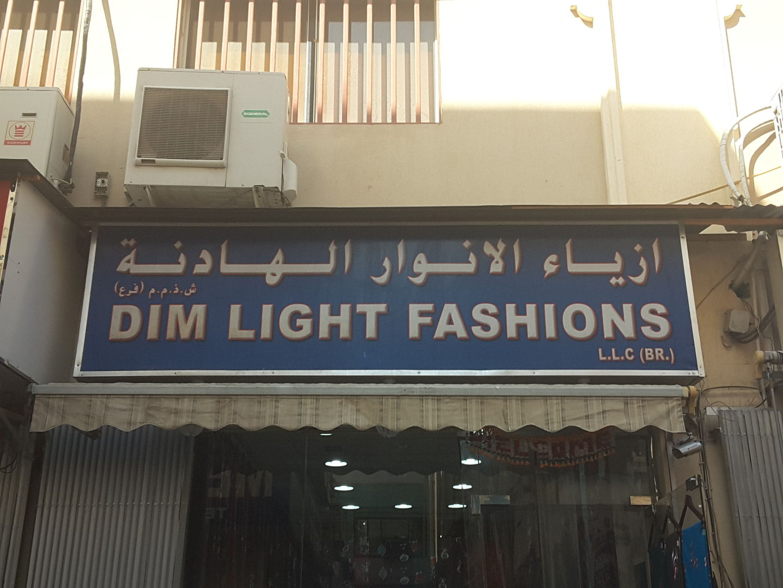 HiDubai-business-dim-light-fashions-b2b-services-distributors-wholesalers-al-sabkha-dubai-2