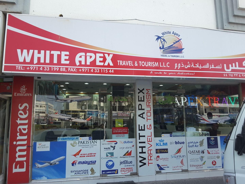 HiDubai-business-white-apex-travel-tourism-hotels-tourism-travel-ticketing-agencies-al-satwa-dubai-2