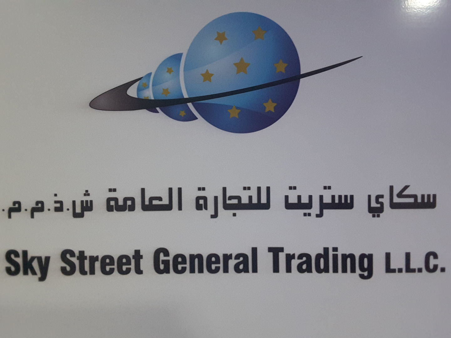 HiDubai-business-sky-street-general-trading-b2b-services-distributors-wholesalers-business-bay-dubai-2