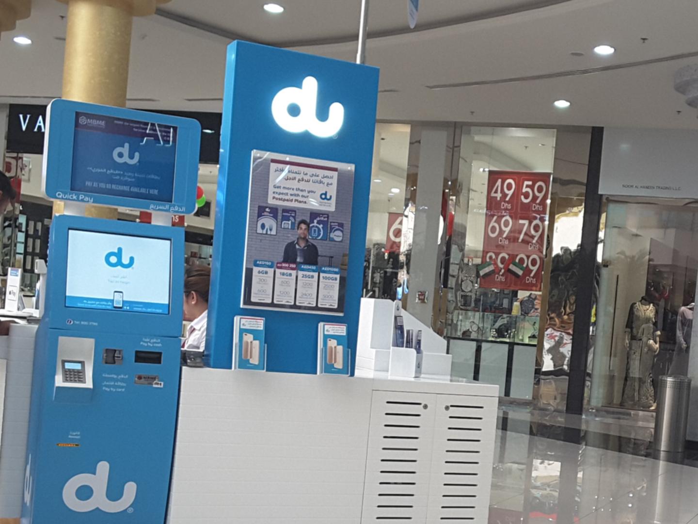 Du, (IT & Telecommunication) in Muhaisnah 4, Dubai