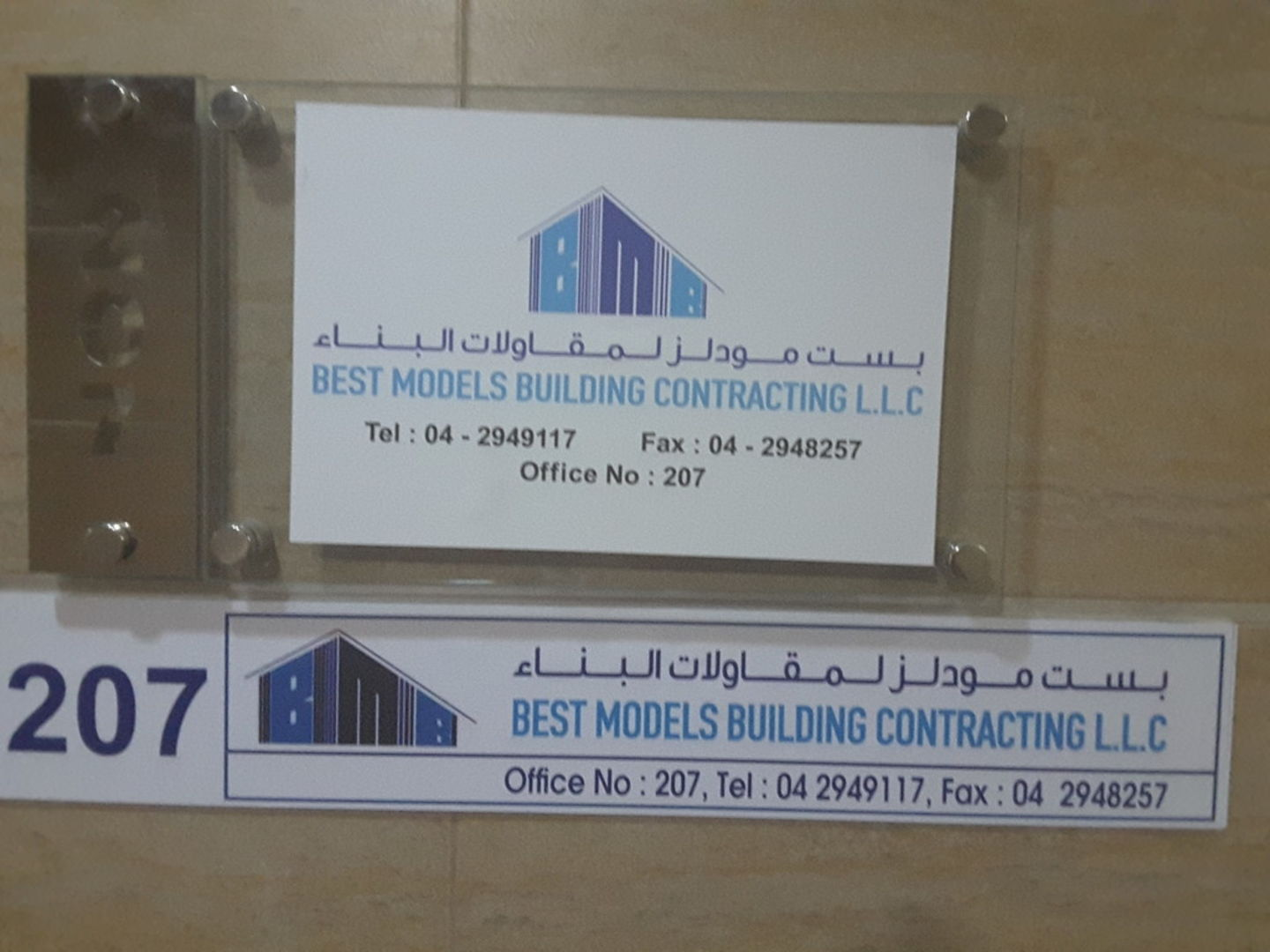 HiDubai-business-best-models-building-contracting-construction-heavy-industries-construction-renovation-dubai-silicon-oasis-nadd-hessa-dubai-2