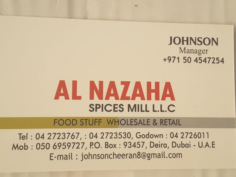 HiDubai-business-al-nazaha-spices-mill-b2b-services-distributors-wholesalers-al-murar-dubai-4