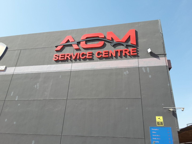 HiDubai-business-acm-service-center-transport-vehicle-services-car-showrooms-service-centres-dubai-investment-park-2-dubai-2