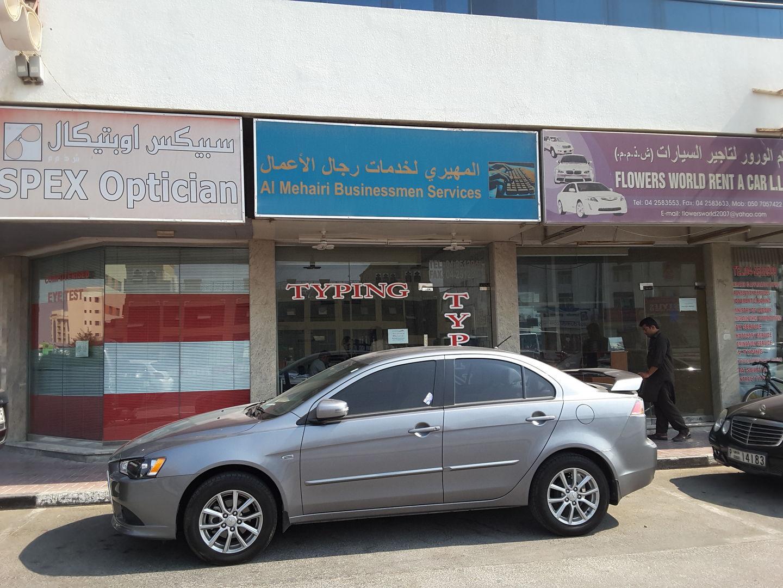 HiDubai-business-al-mehairi-businessmen-services-b2b-services-printing-typing-services-al-qusais-industrial-2-dubai-2