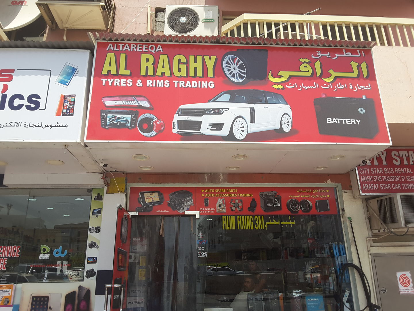 HiDubai-business-altareeqa-al-raghy-tyres-rims-trading-transport-vehicle-services-motorcycle-spare-parts-accessories-hor-al-anz-dubai-2