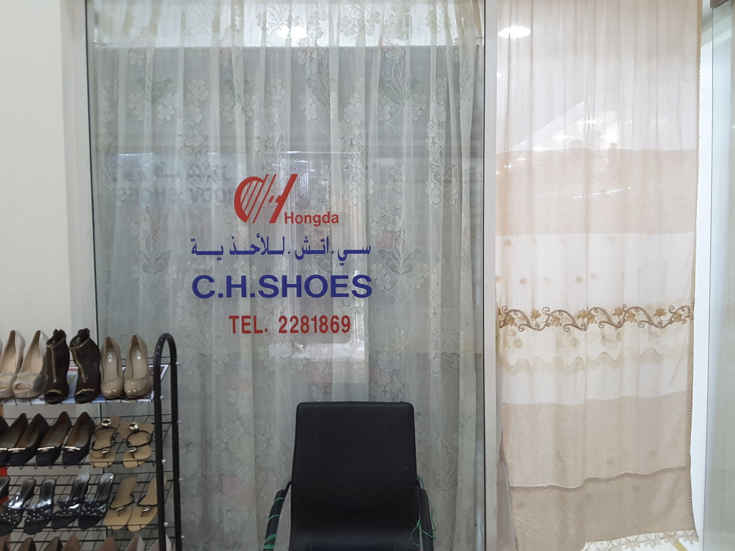 HiDubai-business-c-h-shoes-shopping-footwear-naif-dubai-2