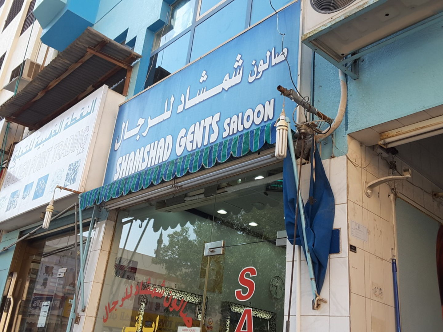 HiDubai-business-shamshad-gents-saloon-beauty-wellness-health-beauty-salons-naif-dubai-2