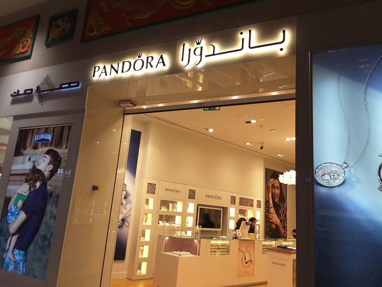 HiDubai-business-pandora-shopping-jewellery-precious-stones-ibn-batuta-jebel-ali-1-dubai-2