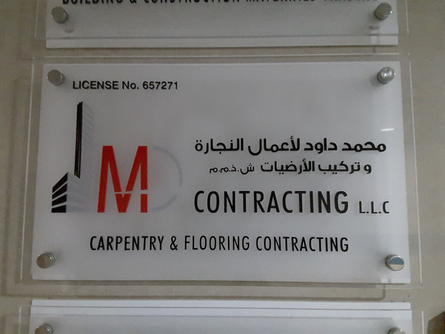HiDubai-business-mohammed-dawoud-carpentry-flooring-contracting-home-hardware-fittings-dubai-silicon-oasis-nadd-hessa-dubai-2