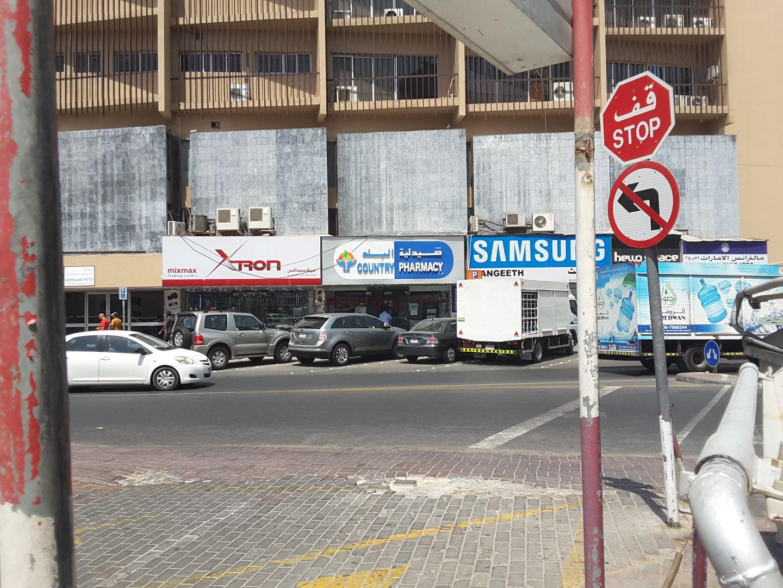 HiDubai-business-country-pharmacy-beauty-wellness-health-pharmacy-meena-bazar-al-souq-al-kabeer-dubai-2