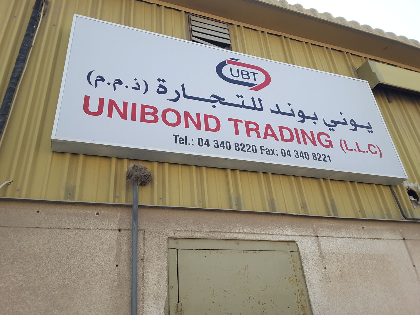 HiDubai-business-unibond-trading-home-hardware-fittings-al-quoz-industrial-3-dubai-2