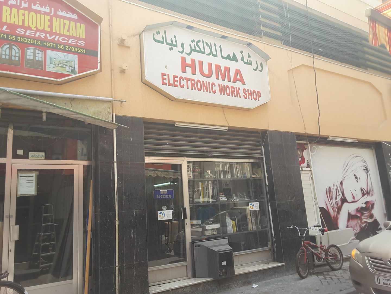 HiDubai-business-huma-electronics-workshop-home-internet-tv-mobile-meena-bazar-al-souq-al-kabeer-dubai-2