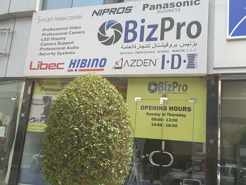 HiDubai-business-bizpro-shopping-consumer-electronics-riggat-al-buteen-dubai-2