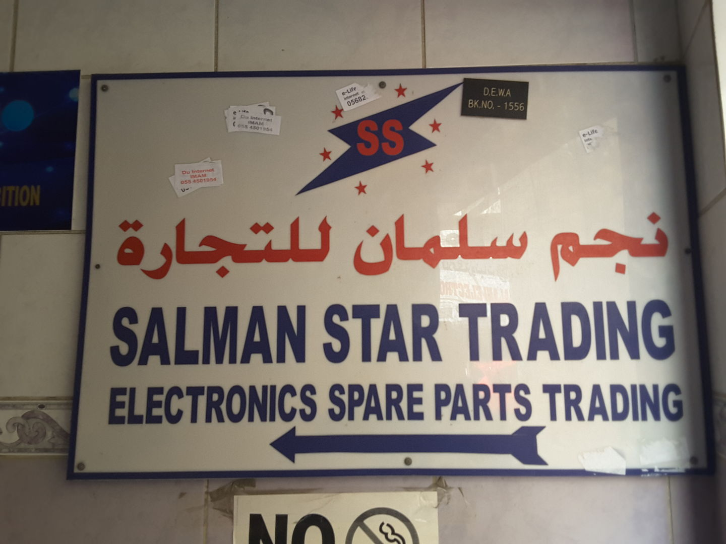 HiDubai-business-salman-star-trading-b2b-services-distributors-wholesalers-naif-dubai-2