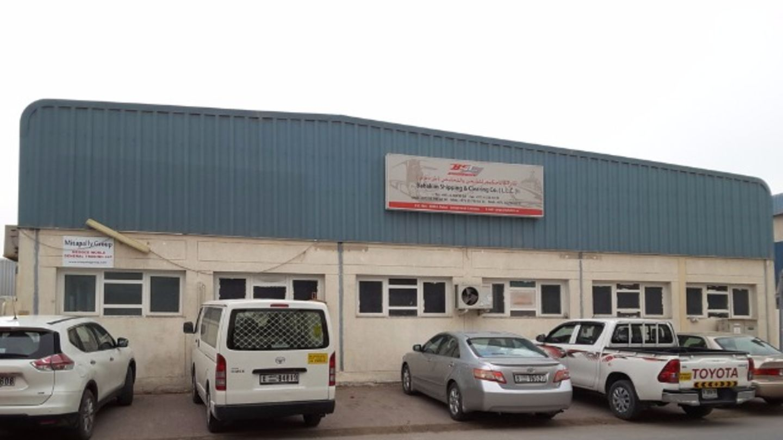 HiDubai-business-bahakim-shipping-clearing-co-shipping-logistics-sea-cargo-services-al-qusais-industrial-4-dubai-2