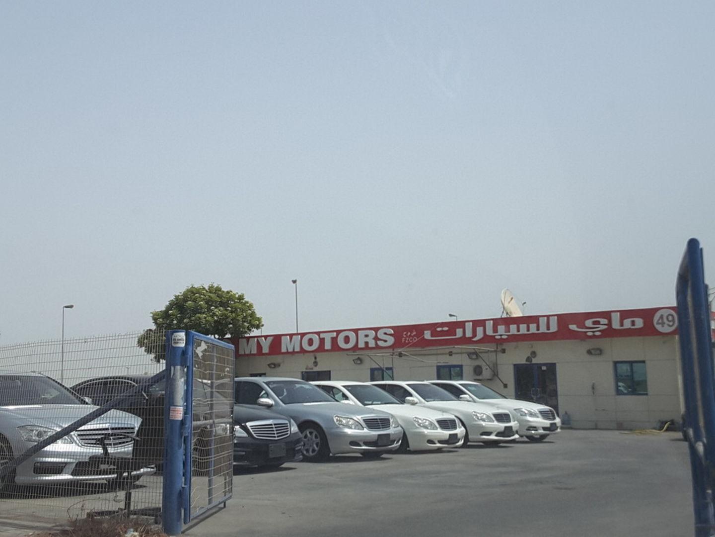 HiDubai-business-my-motors-transport-vehicle-services-used-car-dealers-ras-al-khor-industrial-3-dubai-2