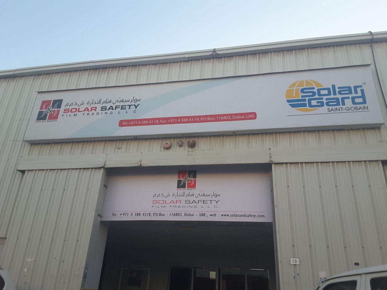 HiDubai-business-solar-safety-film-trading-b2b-services-safety-security-al-quoz-industrial-3-dubai-2
