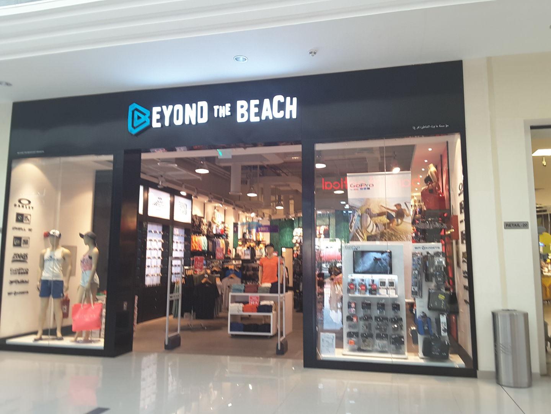 319961f158 Beyond The Beach, (Sportswear) in Jumeirah Park (Al Thanyah 5), Dubai