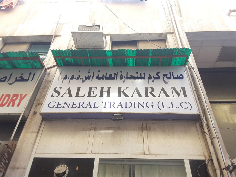 HiDubai-business-saleh-karam-general-trading-b2b-services-distributors-wholesalers-meena-bazar-al-souq-al-kabeer-dubai-2