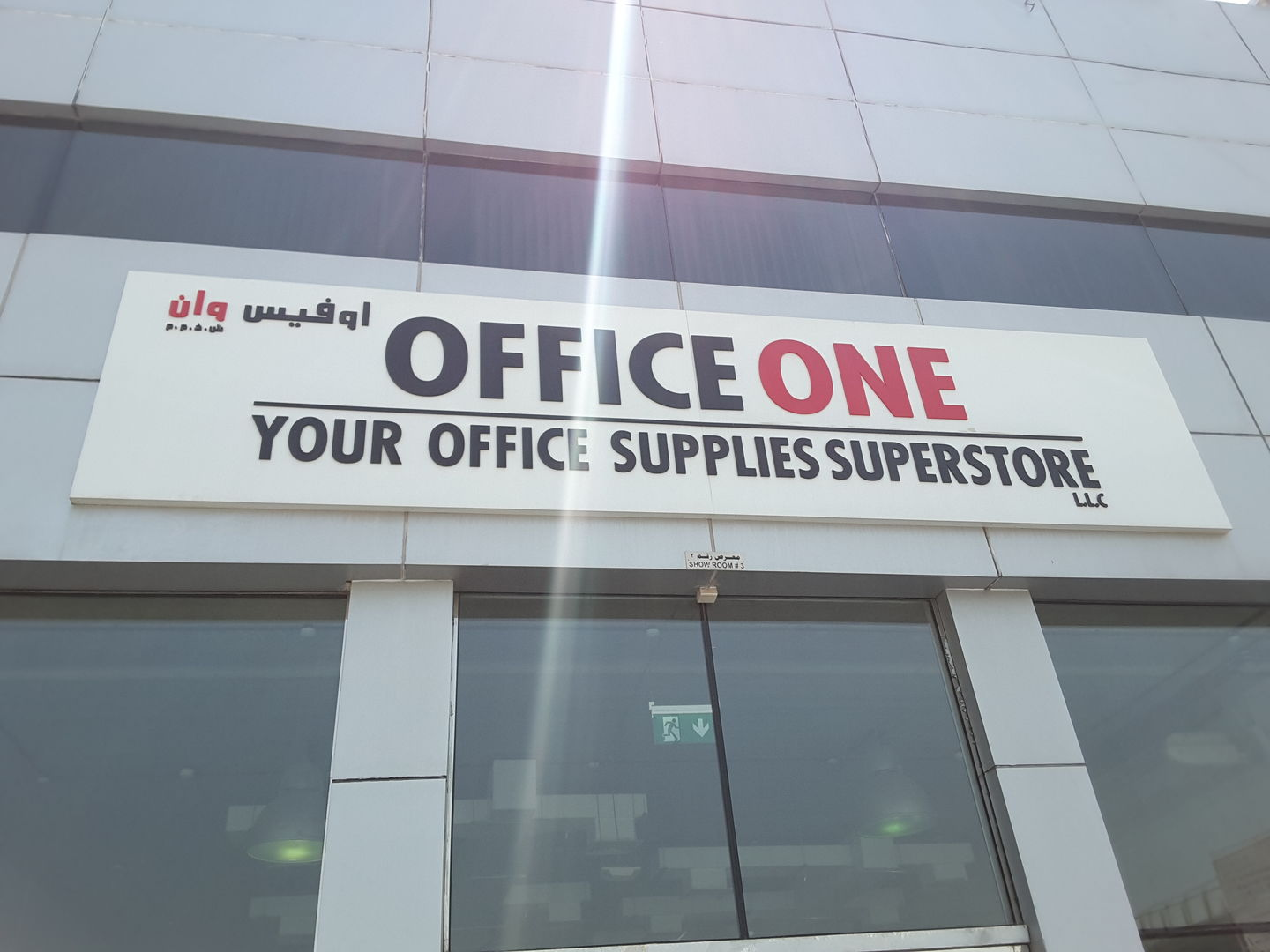 HiDubai-business-office-one-shopping-office-supplies-stationery-al-quoz-industrial-1-dubai-2