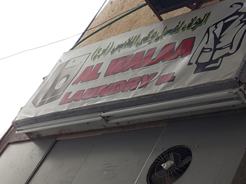 HiDubai-business-al-walaa-laundry-home-laundry-meena-bazar-al-souq-al-kabeer-dubai-5