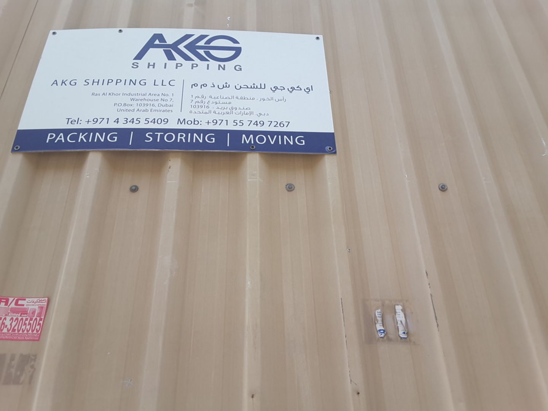 HiDubai-business-akg-shipping-shipping-logistics-air-cargo-services-ras-al-khor-industrial-1-dubai-2