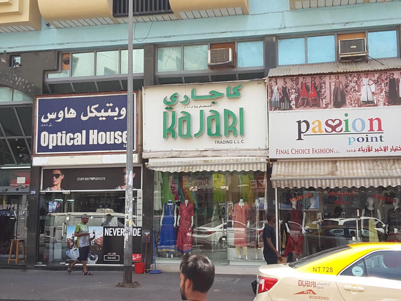 HiDubai-business-kajari-trading-shopping-apparel-meena-bazar-al-souq-al-kabeer-dubai-2