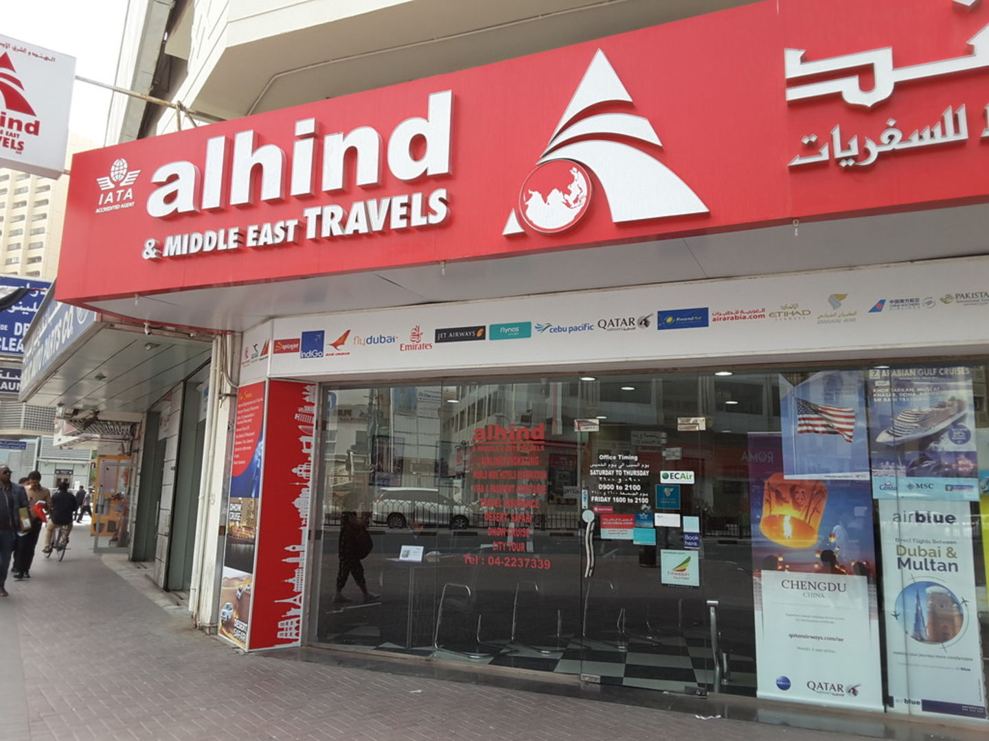 HiDubai-business-alhind-middle-east-travels-hotels-tourism-local-tours-activities-naif-dubai-2