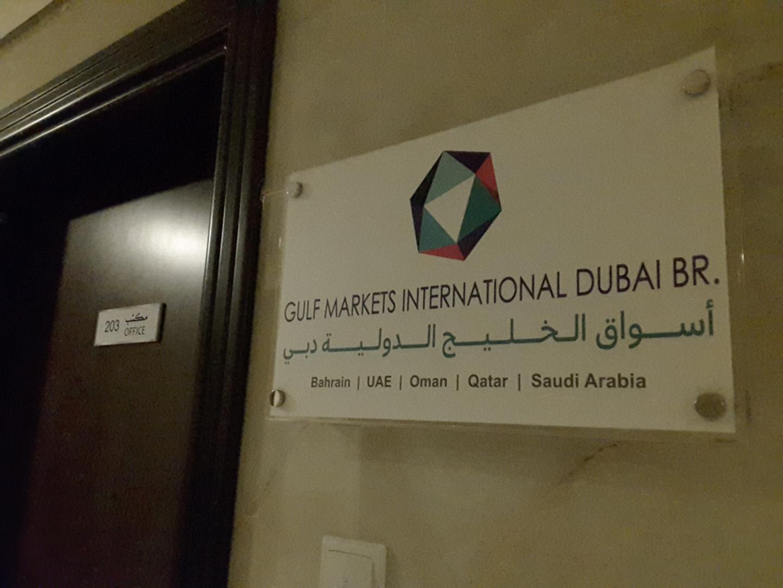 HiDubai-business-gulf-markets-international-b2b-services-construction-building-material-trading-al-qusais-industrial-3-dubai