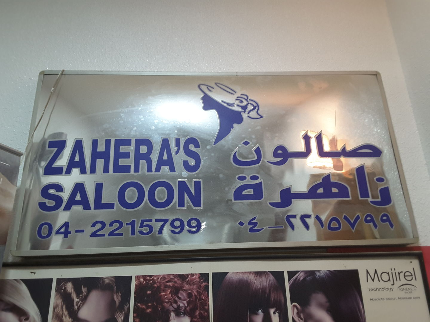 HiDubai-business-zaheras-saloon-beauty-wellness-health-beauty-salons-al-muraqqabat-dubai-2