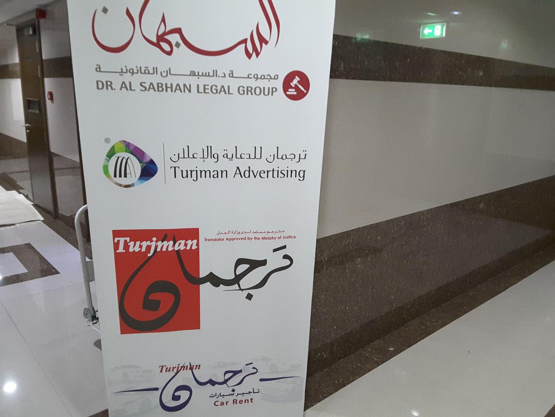 HiDubai-business-dr-al-sabhan-legal-group-finance-legal-legal-services-business-bay-dubai-2