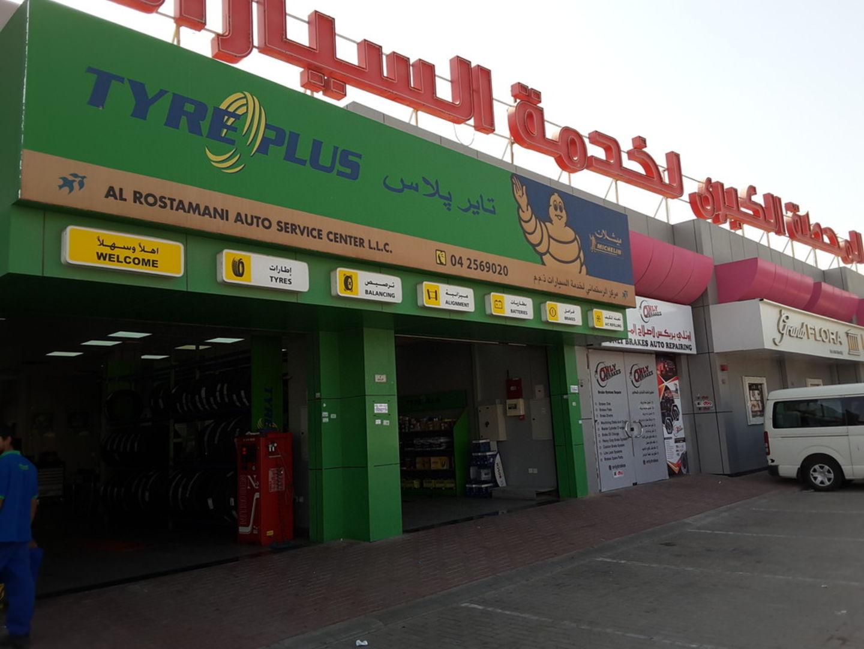 HiDubai-business-al-rostamani-auto-service-center-transport-vehicle-services-car-showrooms-service-centres-al-warqaa-4-dubai-2